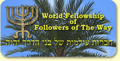 World Fellowship of Followers of the Way